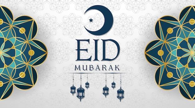 Ontwerp voor islamitische festival eid mubarak-kaart