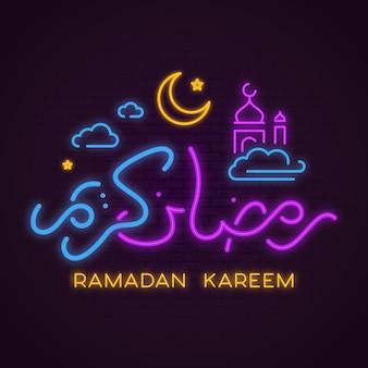 Ontwerp voor ramadan belettering neon teken