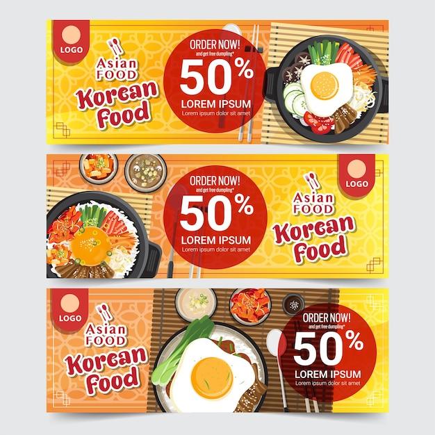 Ontwerpbanner aziatische voedselbanners geplaatst geïsoleerde vectorillustratie