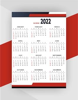 Ontwerpsjabloon voor geometrische zakelijke professionele 2022 kalender