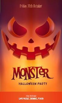 Ontwerpsjabloon voor halloween-feest, met enge pompoenlantaarn en plaats voor tekst.