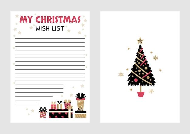 Ontwerpsjabloon voor kerstwensenlijst. vector illustratie. hand getekende decor van vakantie achtergrond. afdrukbaar ontwerp