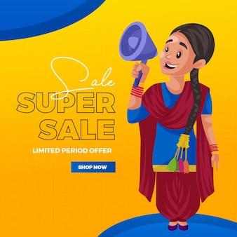 Ontwerpsjabloon voor spandoek voor speciale verkoopaanbieding