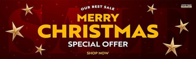 Onze beste aanbieding vrolijke kerst speciale aanbieding header banner. vakantie prijsverlaging promotie horizontale sjabloon met uitnodiging winkel nu en geld terug garantie vectorillustratie