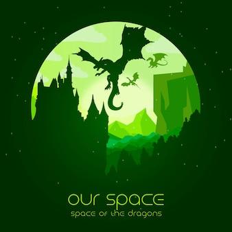 Onze ruimte - ruimte van de drakenillustratie