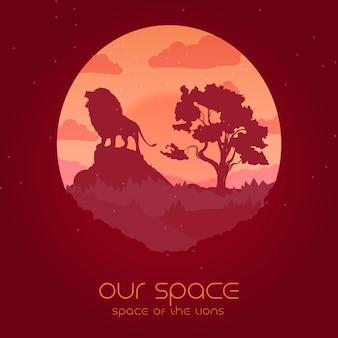 Onze ruimte - ruimte van de leeuwenillustratie