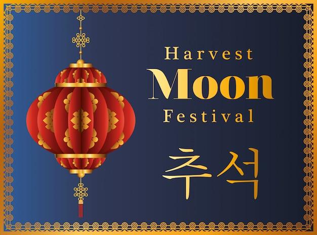 Oogstmaanfestival met rode lantaarn en frame