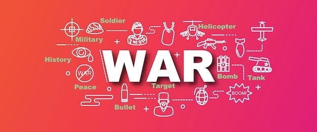 Oorlog vector trendy banner Premium Vector