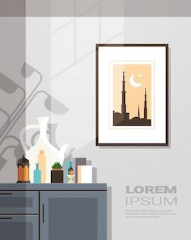Oost-traditionele woonkamer interieur met foto en meubels ramadan kareem moslim religie heilige maand platte verticale kopie ruimte