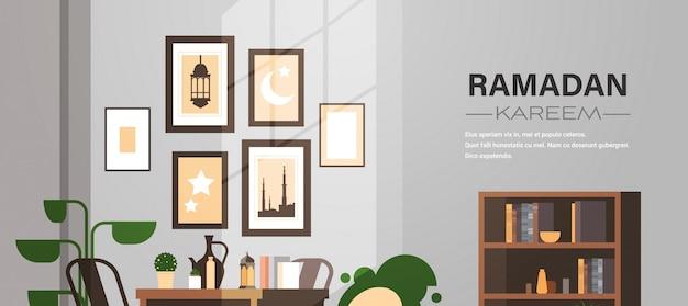 Oost-traditionele woonkamer interieur met foto's ramadan kareem moslim religie heilige maand platte horizonta kopie ruimte
