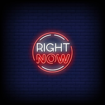 Op dit moment neon signs style text