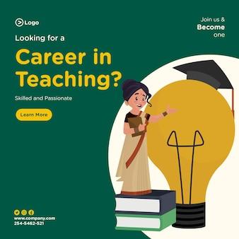 Op zoek naar een carrière in het lesgeven van banner ontwerpsjabloon in cartoon-stijl