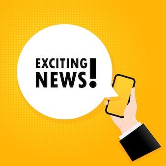 Opwindend nieuws. smartphone met een bellentekst. poster met tekst spannend nieuws. komische retro-stijl. telefoon app tekstballon.