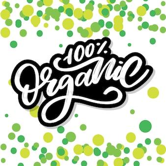 Organische borstel belettering hand getrokken woord biologisch met groene bladeren label logo sjabloon