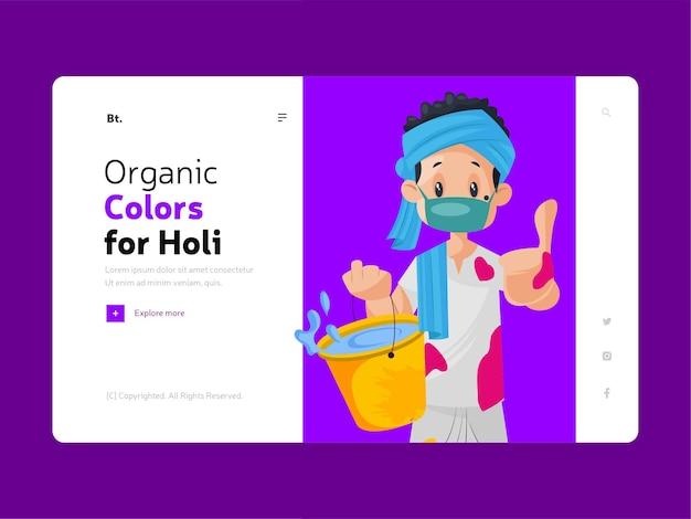Organische kleuren voor holi-bestemmingspagina-sjabloon