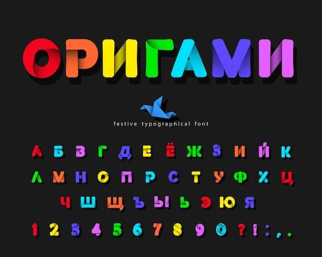 Origami 3d cyrillisch lettertype papier uitgesneden alfabet