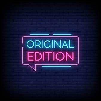 Originele editie neon uithangbord op bakstenen muur