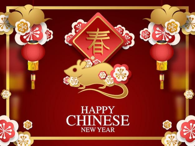 Ornament van het luxe het oosterse chinese nieuwe jaar