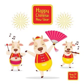 Ossen dansen en spelen muziek samen, gelukkig chinees nieuwjaar, jaar van de os