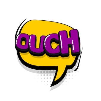 Ouch oeps komische tekst geluidseffecten pop-art stijl vector tekstballon woord cartoon