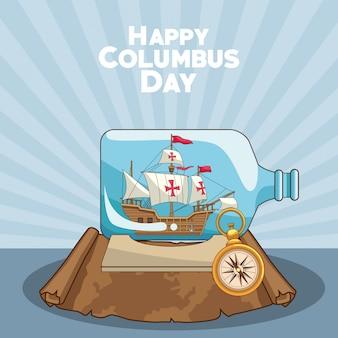 Oude caravel en gelukkig columbus-dagontwerp