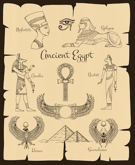 Oude egypte symbolen. sfinx en nefertiti, horus en scarabaeus, traditionele religie, vectorillustratie