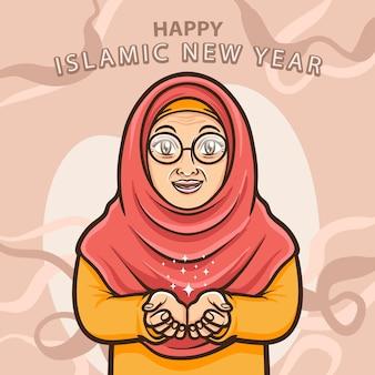 Oude moslimdames groeten gelukkig islamitisch nieuwjaar greeting
