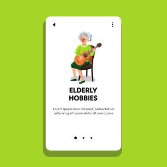 Oudere hobby's en activiteiten van oude vrouw vector. senior lady gitarist gitaar spelen en zingen lied, oudere hobby's van grootmoeder. karakter gepensioneerde web platte cartoon afbeelding