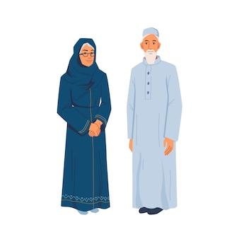 Oudere moslims geïsoleerd gepensioneerde islam man en vrouw platte cartoon