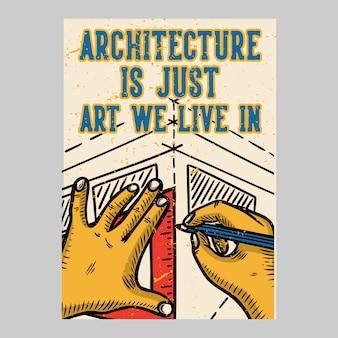 Outdoor posterontwerparchitectuur is gewoon kunst waarin we leven in vintage illustratie