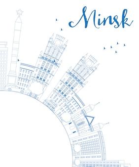 Overzicht minsk skyline met blauwe gebouwen en kopie ruimte.