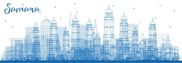 Overzicht samara rusland city skyline met blauwe gebouwen