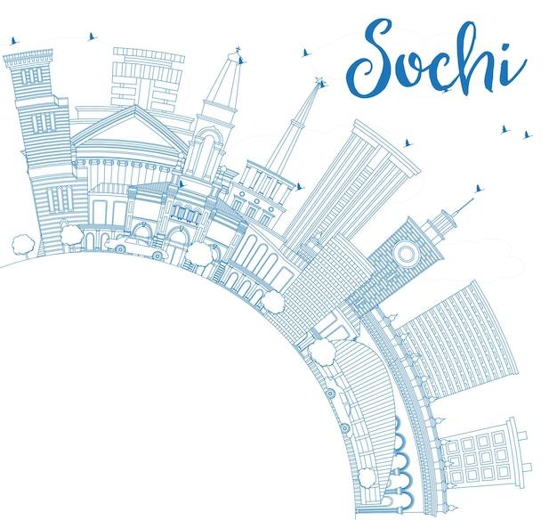 Overzicht sotsji rusland city skyline met blauwe gebouwen en kopie ruimte. vectorillustratie. zakelijk reizen en toerisme concept met moderne architectuur. sotsji stadsgezicht met monumenten.