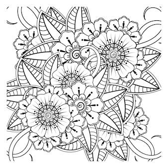 Overzicht vierkant bloemenpatroon in mehndi-stijl voor het kleuren van de doodle sieraad van de boekpagina in zwart-wit hand tekenen illustratie draw
