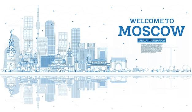 Overzicht welkom bij de skyline van moskou, rusland met blauwe gebouwen en reflecties. vectorillustratie. zakelijk reizen en toerisme concept met moderne architectuur. moskou stadsgezicht met monumenten.