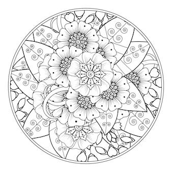 Overzichtsronde, bloemen in mehndi-stijl voor het kleuren van paginakrabbelornament in zwart-wit.