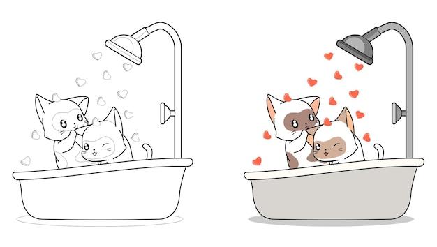 Paar kat baden cartoon kleurplaat