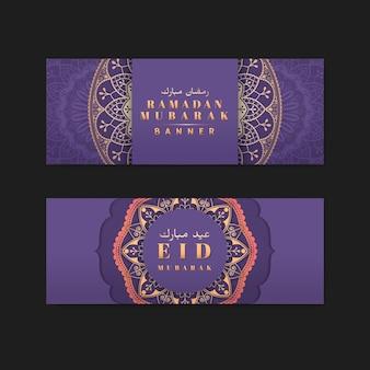 Paars eid mubarak-spandoek