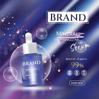 Paarse advertenties met essentie huidverzorgingsproducten op lichte achtergrond. vector 3d illustratie.