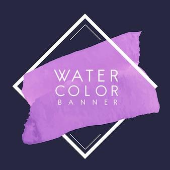 Paarse aquarel banner ontwerp vector