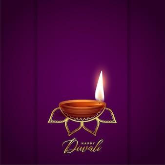 Paarse diwali-achtergrond met realistische diya