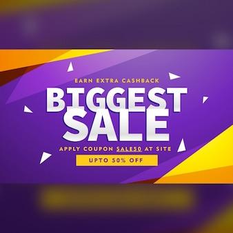 Paarse en gele grootste verkoop kortingsbon design template
