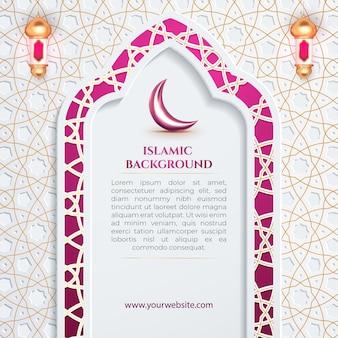 Paarse poort islamitische patroon achtergrond voor social media post banner flyer sjabloon