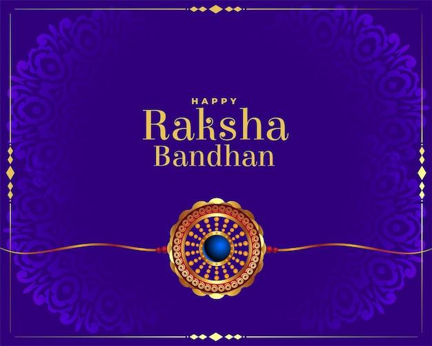 Paarse raksha bandhan festivalkaart met realistische rakhi