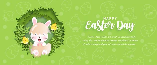 Paasdag banner met schattige kippen, konijn en paaseieren in papier gesneden stijl.