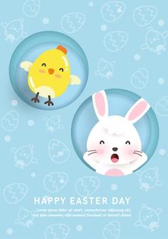 Paasdag kaart met schattige kippen, konijn in papier gesneden stijl.