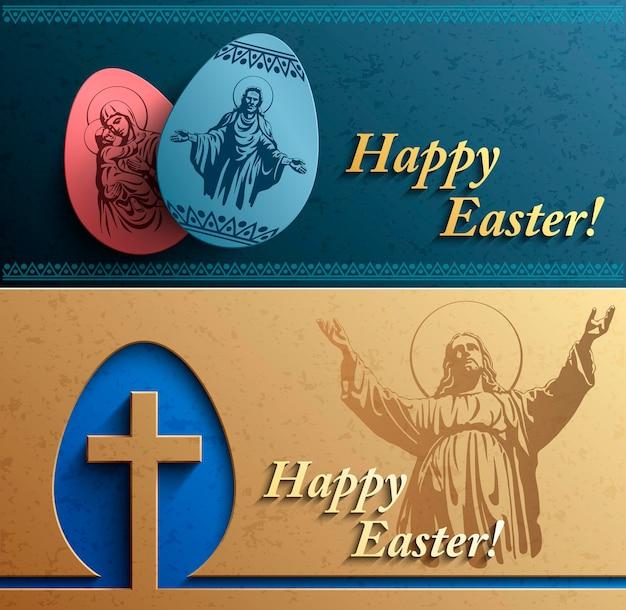 Paaskaart met een afbeelding van jezus christus, happy easter-achtergrond, christendom-religie paasachtergrond, paasachtergrond, vectorillustratie