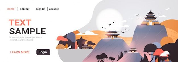 Pagodegebouwen in paviljoensarchitectuur het aziatische van het architectuur aziatische landschap landschaps achtergrond horizontale exemplaarruimte