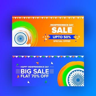 Pak van twee india independence day verkoop & aanbieding banners