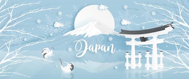 Panorama van reisprentbriefkaar, affiche beroemde oriëntatiepunten van japan met fuji-berg in de winter